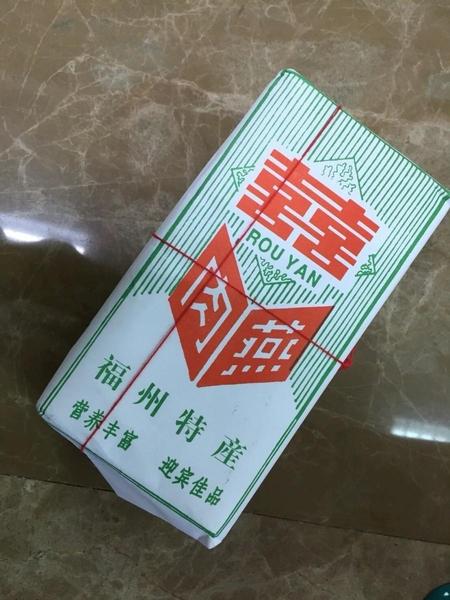 携中国肉品7例验出猪瘟 台农委会:风险极高
