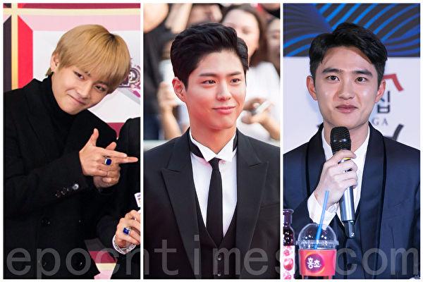 BTS成員V(金泰亨)、朴寶劍、EXO都敬秀資料照。(全景林/大紀元)