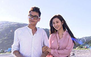 演出台劇六年 曾莞婷與陳冠霖首次搭檔