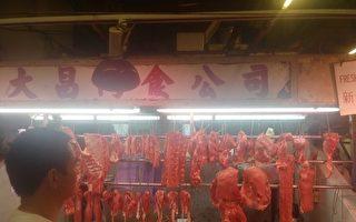 大陆暂停供港猪场 港有肉档生意跌七八成