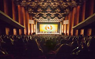 「神韻信息對人人有益」休斯頓週六大爆滿