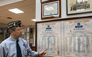 终获认可 二战华裔老兵获追授国会金章