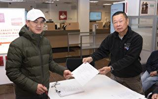 华埠3组织同日换届选举