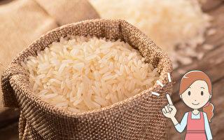 冬天保暖防水很重要,教你自制大米暖暖包暖手,以及其它冬天必备技能。