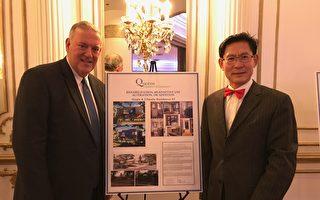 华裔建筑设计师郝传东 再获皇后区商会建筑成就奖