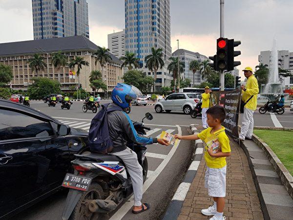 印度尼西亞法輪功學員在雅加達繁華大街交匯處傳播真相。(明慧網)