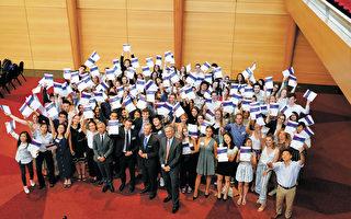 HSC高考狀元出爐 20餘名華裔狀元獲殊榮