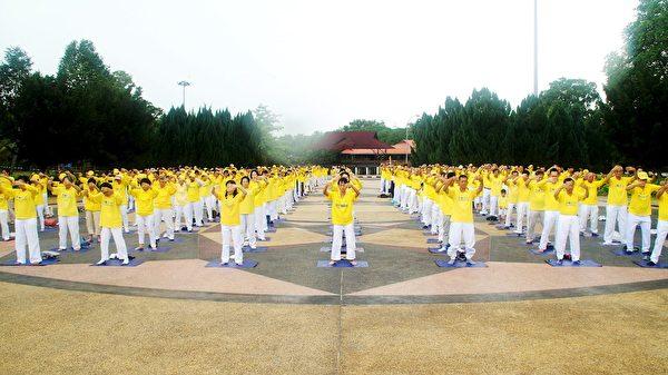 法輪功學員在馬來西亞法會召開前夕集體煉功。(明慧網)