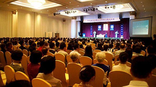 2018年馬來西亞法輪大法修煉心得交流會現場。(明慧網)