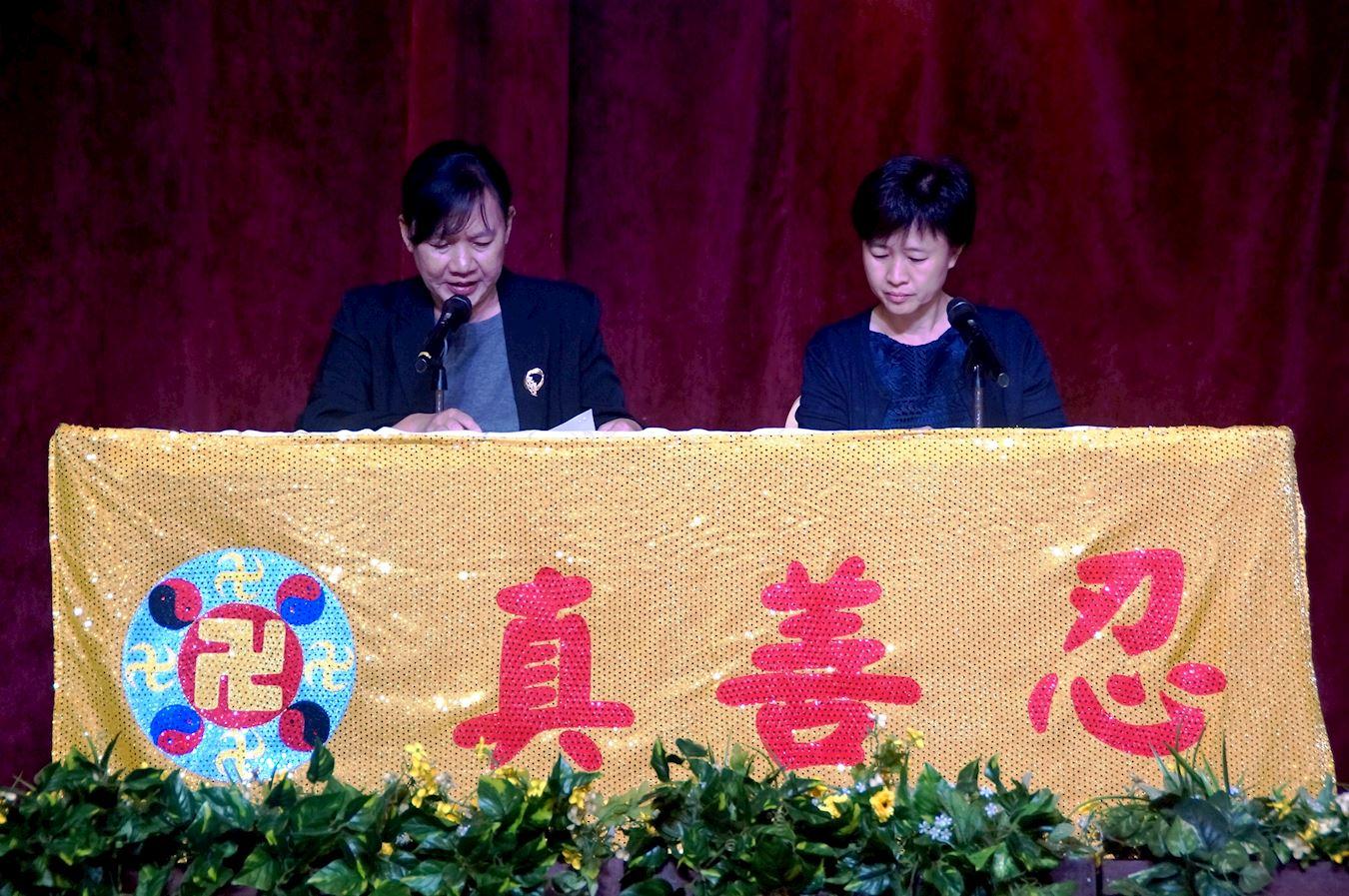 馬來西亞法輪功學員在2018年馬來西亞法會上分享修煉心得。(明慧網)