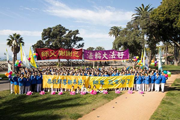 洛杉矶法轮功学员恭祝李洪志大师新年好