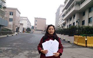 余文生律师被失踪近一年 许艳奔波救夫