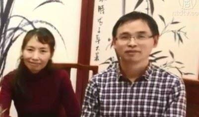 郝毅博的岳父母、黑龍江省法輪功學員戴益和盛曉雲。(明慧網)
