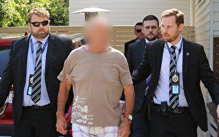 悉尼36年悬案获突破 失踪者丈夫被控谋杀