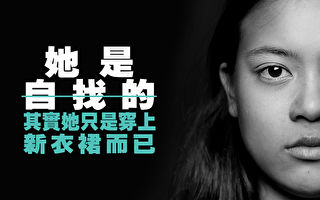 促請澳洲華人社區繼續—— 「防微杜漸」
