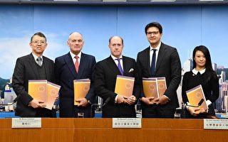 香港法改會就訂檔案法諮詢公眾