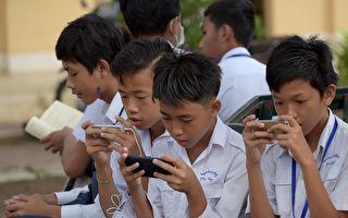 从明年起 澳大利亚新州公立小学禁用手机