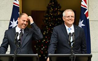 澳洲税收高于预期 政府有望实现预算盈余