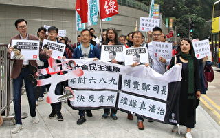 香港民主派抗議律政司放生梁振英
