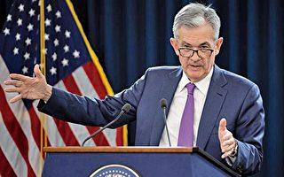 美联储本月或降息0.25%