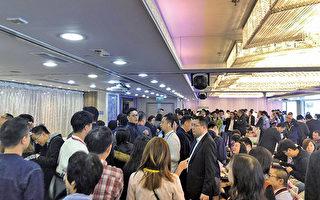 香港凯汇11天套现147亿