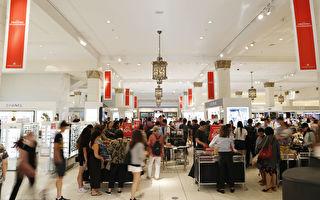 悉尼节礼日澳洲人购物