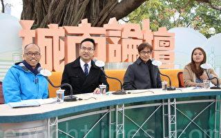 香港教育界對大學自資部門「分家」有保留