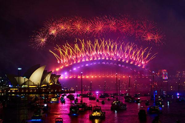 跨年夜,悉尼海港大橋上綻放的絢麗煙火秀,迎接2019年大到來。(Brett Hemmings/Getty Images)