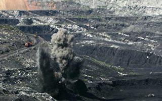 陝西千億礦權案 背後有哪些關鍵人物涉案?