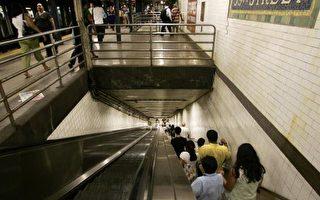 曼哈頓5個地鐵站關閉一年