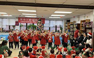 圣诞老人到华埠儿童培护中心派礼物