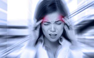 """新研究找到病因 偏头疼""""有救""""了"""