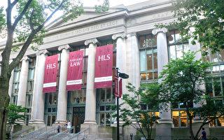 哈佛大學再陷歧視官司糾紛