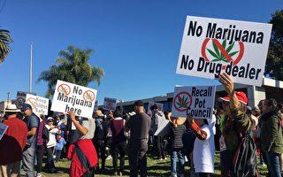 500華人怒吼:拒絕大麻基地,還我寧靜社區!
