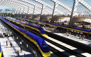 纽森说要重新开始加州高铁计划