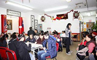 中华公所免费报税服务 2月2日起提供