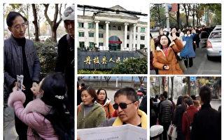 鑫圆共享被定性为传销 受害人丹棱法院维权