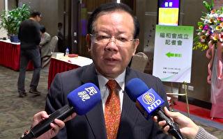 华为事件政府若不作为 颜庆章:台湾企业会很惨