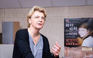 知性與感性之美 專訪歐洲小提琴教母維特哈絲