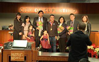 硅谷库柏蒂诺新任市议员 昨晚宣誓就职