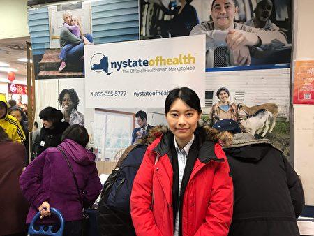 纽约州健保市场陈敏敏表示,今天的活动对大家最大的帮助就是根据个体的经济情况,帮助选择最适合的健康保险计划。