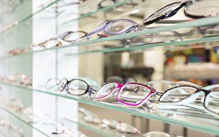 眼科兼賣眼鏡、牙科賣牙膏 台財部:應開發票