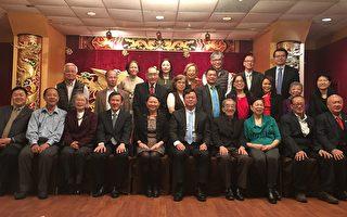感謝僑團支持 經文處黃處長舉辦歲末餐會