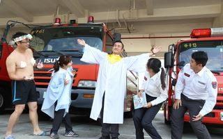 嘉义县消防局防范一氧化碳中毒短剧宣导