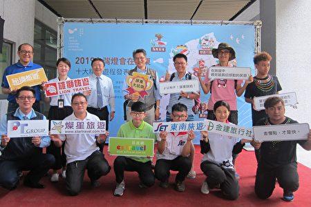 2019台湾灯会在屏东,屏东县政府推出十大精选游程,邀请知名旅游部落客带路,让游客在赏灯之余也能细细品味屏东,深度体验屏东之美。