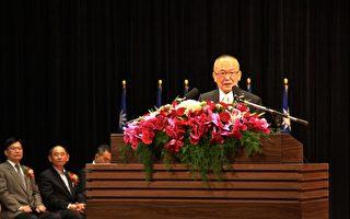 县长徐耀昌宣誓就职     承诺延续幸福城市有感施政