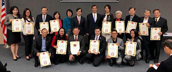 僑委會副長高建智訪洛 頒發榮譽職聘書