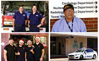 圣诞节仍工作 谁是澳洲最辛勤的人