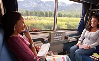 Amtrak限時促銷50% off 兩人同行一人免費