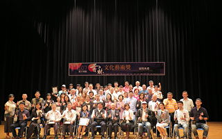第十四屆雲林文化藝術獎 共120人得獎